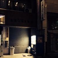 12/6/2013にKlaudios P.が京都たばこ会館で撮った写真