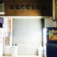 12/13/2013にKlaudios P.が京都たばこ会館で撮った写真