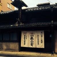 Photo taken at 雨森敬太郎薬房 by Klaudios P. on 12/29/2014