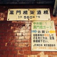 Photo taken at 黒門橋高架橋 by Klaudios P. on 3/1/2014