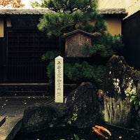 Photo taken at 平安宮一本御書所跡 by Klaudios P. on 10/13/2014