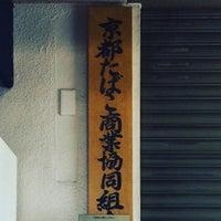 9/15/2015にKlaudios P.が京都たばこ会館で撮った写真