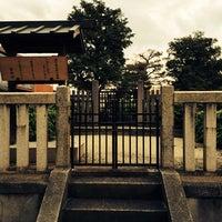 Photo taken at 後冷泉天皇火葬塚 by Klaudios P. on 4/30/2014
