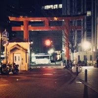 Photo taken at 生田神社参道 by Klaudios P. on 3/13/2014
