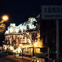 Photo taken at 水晶橋南詰 交差点 by Klaudios P. on 3/10/2014
