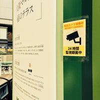 Photo taken at 大阪マルビル 緑のテラス by Klaudios P. on 5/22/2014