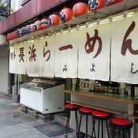 Photo taken at 博多長浜ラーメン みよし by Fumihiro K. on 10/6/2012