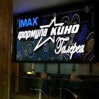 5/20/2013 tarihinde Ольга М.ziyaretçi tarafından Formula Kino'de çekilen fotoğraf