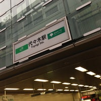 Photo taken at Yoyogi Station by Jun H. on 3/3/2013
