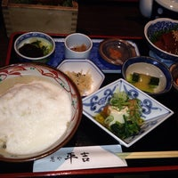 Photo taken at Negiya Heikichi by Y. M. on 11/1/2014