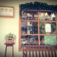 Photo taken at Hinata-Ya by Joannie C. on 3/3/2013