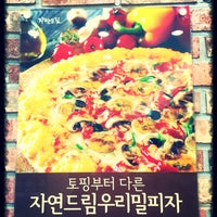 Photo taken at 자연드림 친환경유기식품 by Ungju L. on 1/30/2015