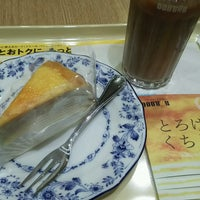 Photo taken at Doutor Coffee Shop by kazue s. on 2/5/2017