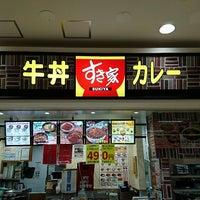 Photo taken at すき家 イオン品川シーサイド店 by Masakazu K. on 5/8/2017