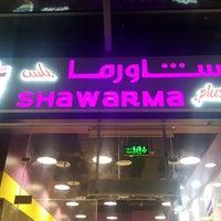 Photo taken at Shawarma Plus by Abdullah B. on 12/2/2016