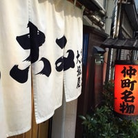 Photo taken at 大坂屋 by nakanao on 11/11/2017