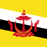 Photo taken at Embassy of Brunei Darussalam by nakanao on 3/27/2018