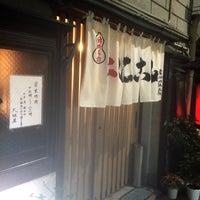 Photo taken at 大坂屋 by nakanao on 10/15/2016