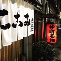 Photo taken at 大坂屋 by nakanao on 11/15/2016