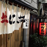 Photo taken at 大坂屋 by nakanao on 12/13/2017