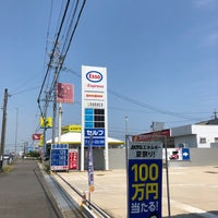 Photo taken at ESSO セルフ磯山SS / (株)タキ by endymion M. on 8/5/2018
