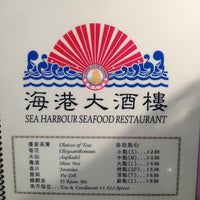 Photo taken at Sea Harbour Seafood Restaurant by Darin on 2/2/2013