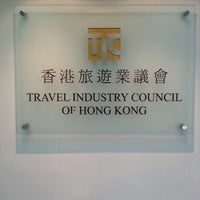 Photo taken at Travel Industry Council of Hong Kong 香港旅遊業議會 by Igor A. on 4/16/2013