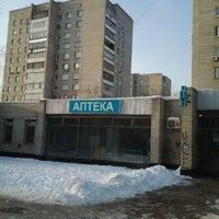 Photo taken at Аптека На 13 Линии by Vera V. on 12/21/2012