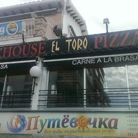 Photo taken at El Toro Steakhouse & Pizza by Василий М. on 5/21/2014