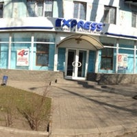 """4/9/2013에 Eugen D.님이 Компания """"Экспресс""""에서 찍은 사진"""