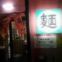 Photo taken at カナキン亭本舗  八楠店 by Yuya K. on 3/6/2013