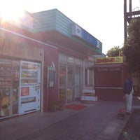Photo taken at Yamakawa PA by Kohei U. on 11/2/2012