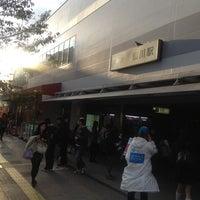 Photo taken at Sengawa Station (KO13) by Mako T. on 11/9/2012