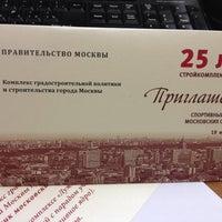 Photo taken at Трансстрой by Дмитрий Г. on 7/16/2013