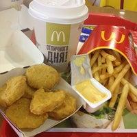 Foto scattata a McDonald's da Юлия 💥 Б. il 7/28/2013