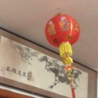 Photo taken at Gi Ying Lai by Alvaro G. on 12/4/2013