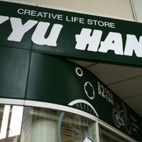 Photo taken at Tokyu Hands by hiromi k. on 1/8/2013