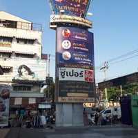 Photo taken at Ram 2 Night Bazar by Mam J. on 3/2/2018