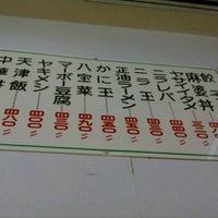 Photo taken at 餃子の王将 伊敷店 by Kazuaki K. on 8/1/2013