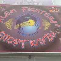 Photo taken at Alem Fighters by Zhanara I. on 2/15/2014