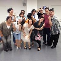 Photo taken at 沖縄中国語教室 by takamasa s. on 4/15/2013