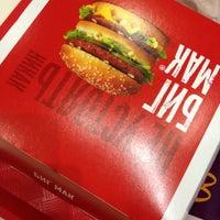 Снимок сделан в McDonald's пользователем Tanya K. 10/28/2012