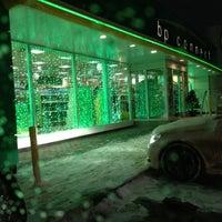 Photo taken at АЗС BP & Wild Bean Café by Dima K. on 12/8/2012