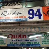 Photo taken at Quan 94 - Dac san cua bien by ma_ s. on 5/29/2013