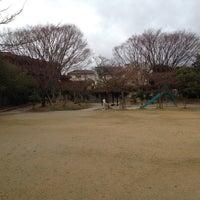 Photo taken at 西大寺野神緑地公園 by K.Watch on 12/21/2013