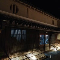 Photo taken at 植田家住宅 by K.Watch on 8/31/2013