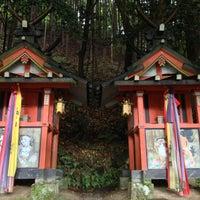 Photo taken at 白山神社(須山) by K.Watch on 6/15/2013
