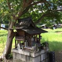 Photo taken at 大倉姫神社 (古瀬) by K.Watch on 6/7/2014