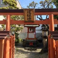 Photo taken at 猿田彦神社(道祖神社) by K.Watch on 2/3/2013