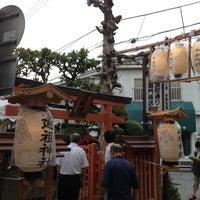 Photo taken at 猿田彦神社(道祖神社) by K.Watch on 9/7/2013